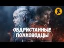 АЖ ТРИСЁТ! ОБЗОР 4 СЕРИИ ИГРЫ ПРЕСТОЛОВ 7 сезон