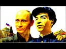 Сибирь КИТАЙСКАЯ