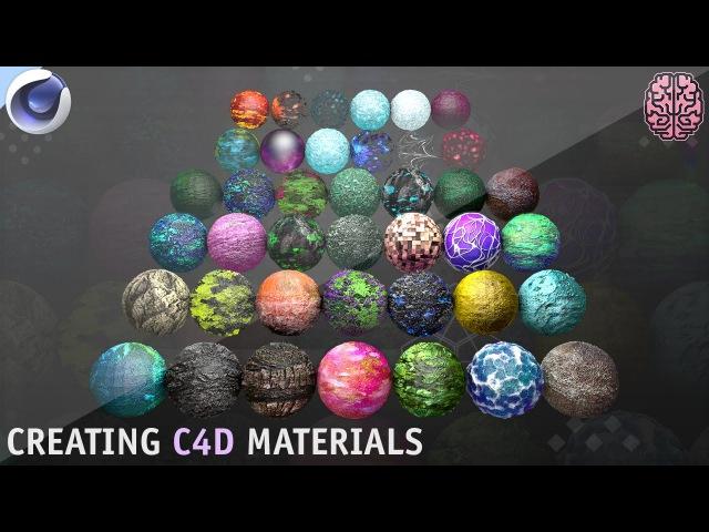 Tutorial: Creating HD C4D Materials | C4D R17