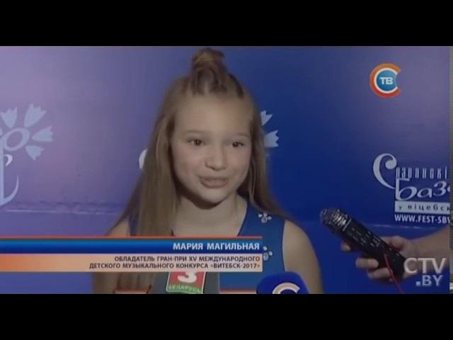 """Мария Магильная интервью в Новости """"24 часа""""19 30 13 07 2017 СТВ"""