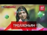 Симоньян подалась в юмористки, Вести Кремля. Сливки, 9...