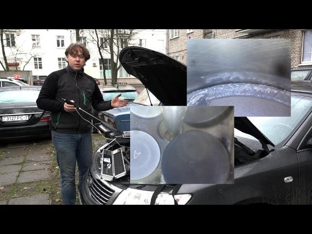 Исследование ЦПГ: Мотор G4KD c пробегом 230ткм