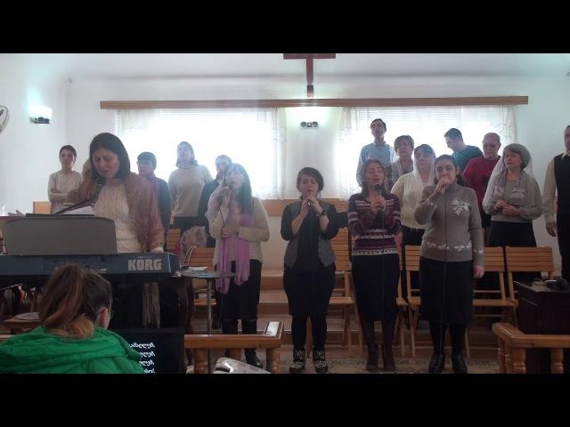 მე მიყვარხარ იესო - Прославление Батумской церкви