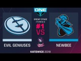 EG vs NewBee RU #1 (bo3) ESL One Katowice 2018 Major Group B 23.02.2018