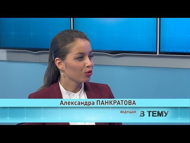 Программа В тему от 13.12.17: Максим Авдеев