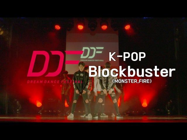 [Минхёк] DDF KPOP   BlockBuster(Monster,Fire)DreamDanceFestival2016   WINNER