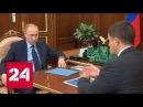 Более 300 миллиардов рублей выручки глава Ростелекома отчитался перед Путиным -...