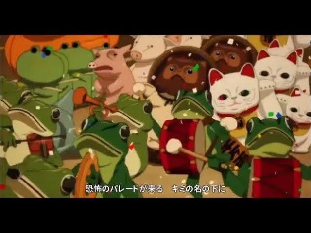 【平沢進】パレード(歌詞付き)~映画「パプリカ」~