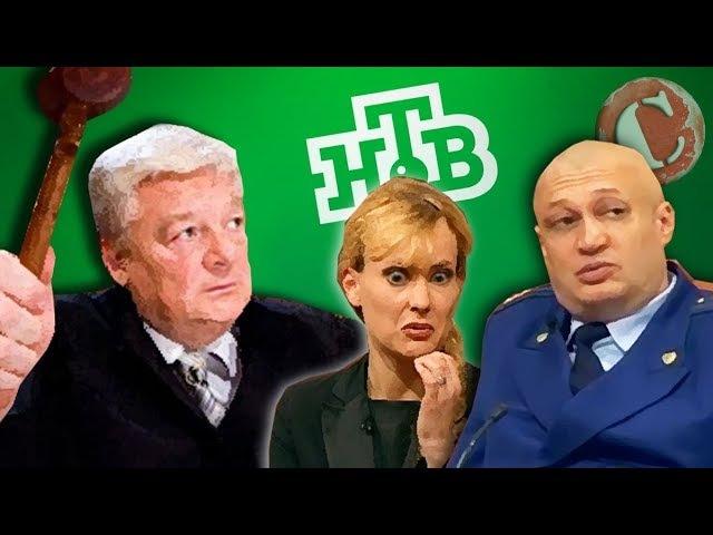 ТРЭШ ОБЗОР Суд присяжных Цирк на федеральном ТВ