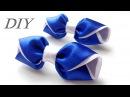 Бантики из атласных лент своими руками Канзаши МК Satin ribbon bow Laço de fitas Ola ameS DIY