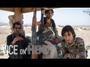 VICE on HBO: What Life Is Like For Afghans Facing The Deadliest Taliban Yet