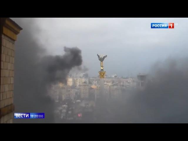 Нынешние власти Украины замешаны в преступлениях на Майдане