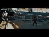 Школа уличных танцев Сила Стиля / Ася Бабина / Dancehall