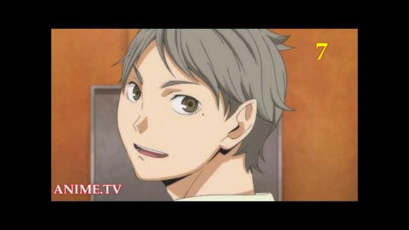 ТОП 10 самых красивых парней из волейбольной команды старшей школы Карасуно из аниме Волейбол