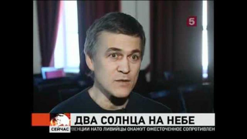 Лучшие видео youtube на сайте main-host.ru Два солнца - звезда Бетельгейзе скоро взорвется