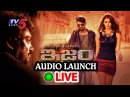 ISM Audio Launch Full Event Kalyan Ram Jagapati Babu Aditi Arya Puri Jagannadh TV5 News