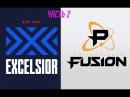 OWL2018 Просмотр OWL Philadelphia Fusion vs New York Excelsior, Часть 2