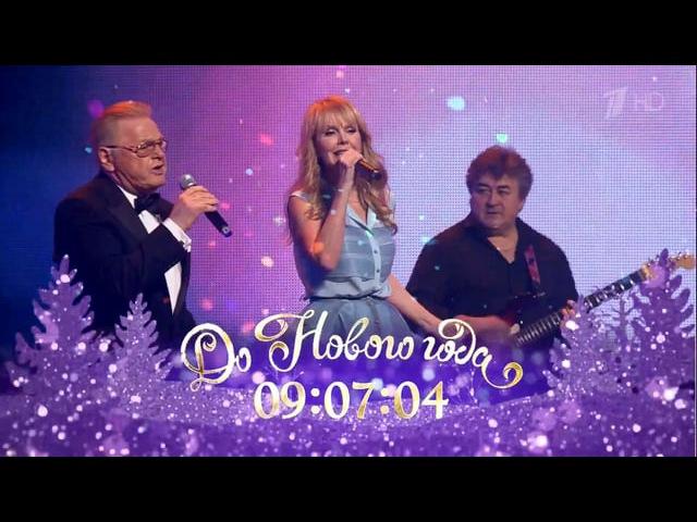 Юрий Антонов и Валерия Не говорите мне прощай