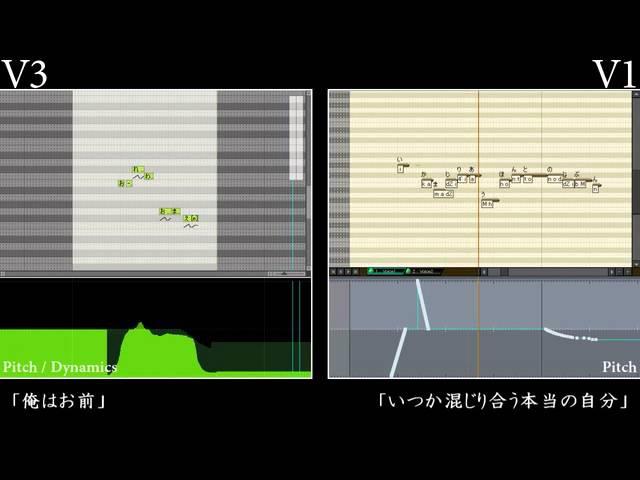 【KAITO V1・V3】Contrast