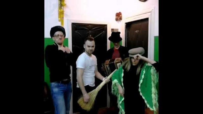 Квест Коммуналка миссия Пельмеши с группой Chok band