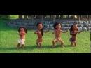 Танец из мультфильма Моана