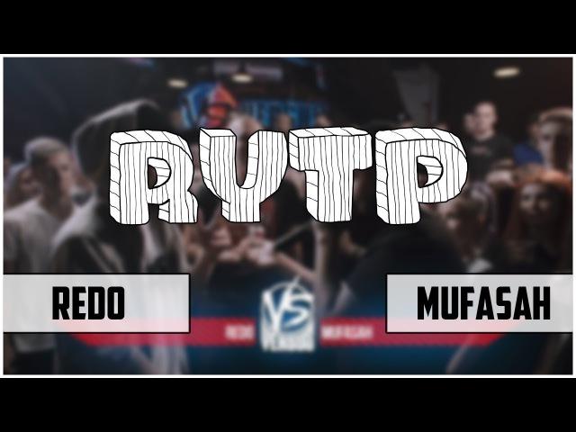 Redo VS Mufasah | RYTP