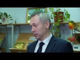 Врио губернатора Андрей Травников в