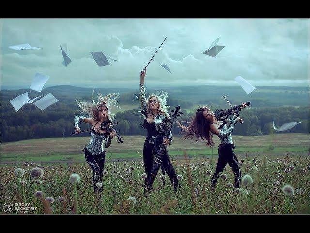Новосибирские скрипачки сняли клип «Прекрасное далеко»