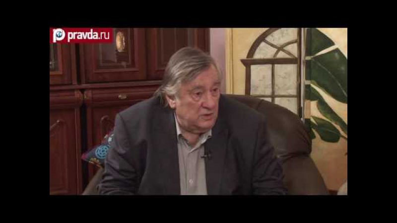 Александр Проханов:Россию оккупировали те же, кто захватил и США