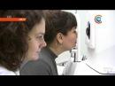 Репортаж СТВ о Центре микрохирургии глаза VOKA