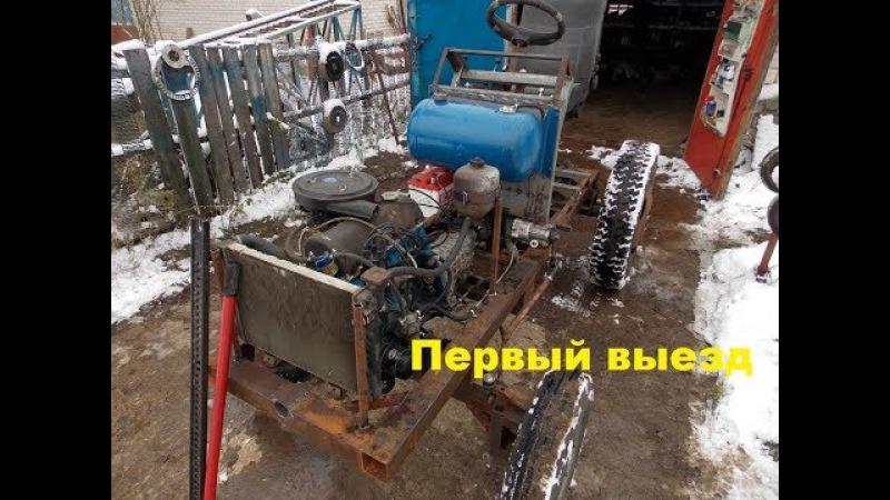 Самодельный трактор.Процесс сборки.ПЕРВЫЙ ВЫЕЗД.62
