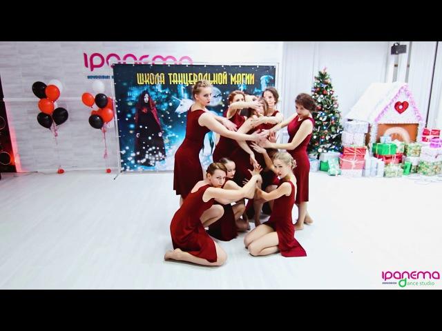 [Contemporary Dance Show] Contemporary Team @ New Year 2018 in Ipanema Novosibirsk | 29122017