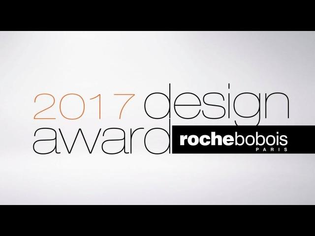 Roche Bobois Design Award 2017