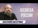 Анатолий Вассерман Гайдаровский форум 2018 Почему либералы уверены в народном б