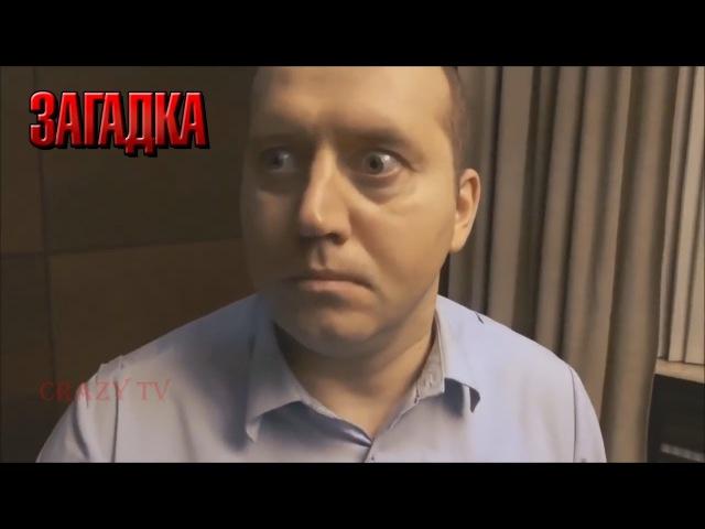 Полицейский с рублевки БЕЗ ЦЕНЗУРЫ! ЗАГАДКА
