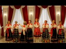 народный фольклорный ансамбль Сударушка Кочкурово - порушка параня
