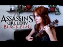 The Parting Glass Assassin's Creed IV Black Flag Gingertail Cover