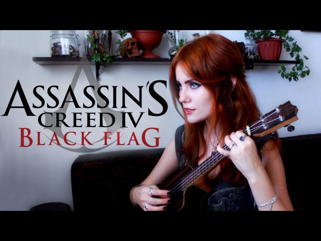 The Parting Glass - Assassins Creed IV Black Flag (Gingertail Cover)
