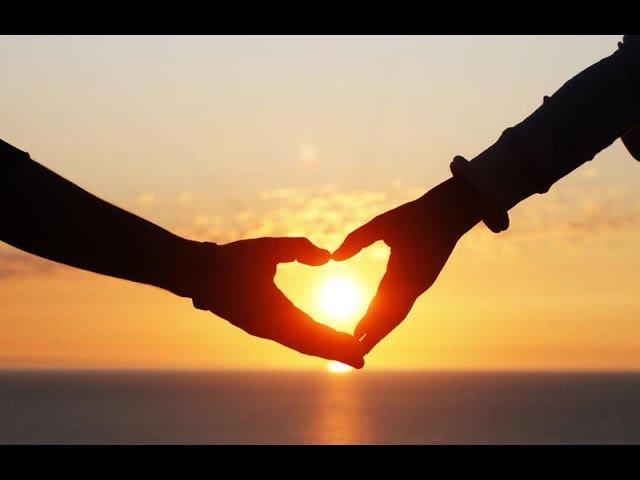 Божественная песнь Любви. Привлечет искренние чувства и гармонию в отношения