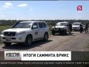 Германия предложила вооружить миротворцев в Донбассе-03-01-2018
