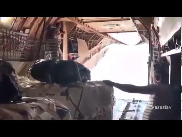 Российские военные сбрасывают груз, а через пару секунд в открытую корму загля ...