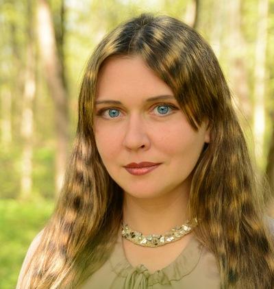 Татьяна Путятина