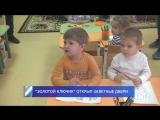 анонс новости 15-01-18