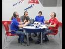 Футбольное ток-шоу «Руками Не трогать!» 22.01.2018