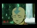 Клип Аватар- Легенда об Аанге -- Я не сплю, я живой 2017..mp4