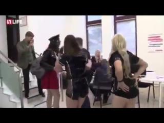 проститутки из молодёжного крыла