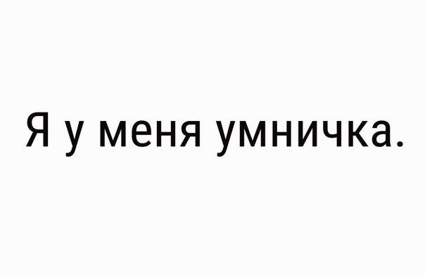 Фото №456239126 со страницы Карины Сабировой