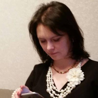 Маша Лубковская