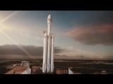 Анимация запуска к Марсу тяжелую ракету-носитель Falcon Heavy с электромобилем Tesla на борту