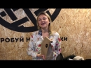 Пироговая iPie - Отзыв Ивановой Ольги